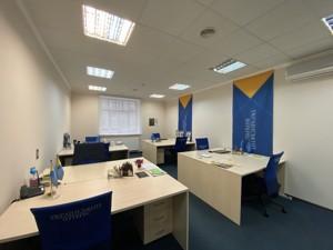 Офіс, B-102524, Ірининська, Київ - Фото 9