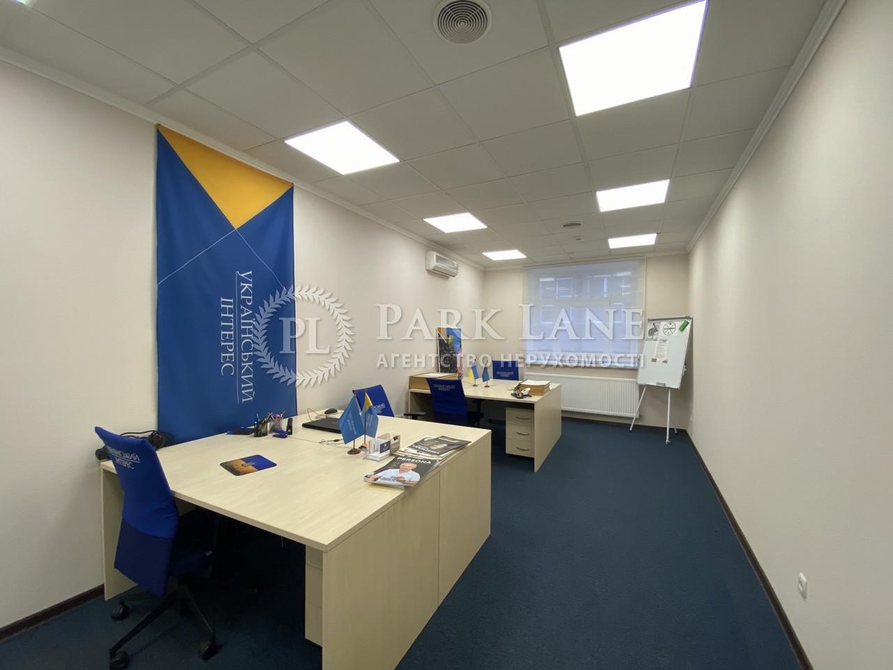 Офіс, B-102524, Ірининська, Київ - Фото 10