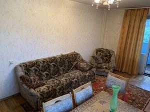 Квартира I-32870, Волго-Донский пер., 2, Киев - Фото 7
