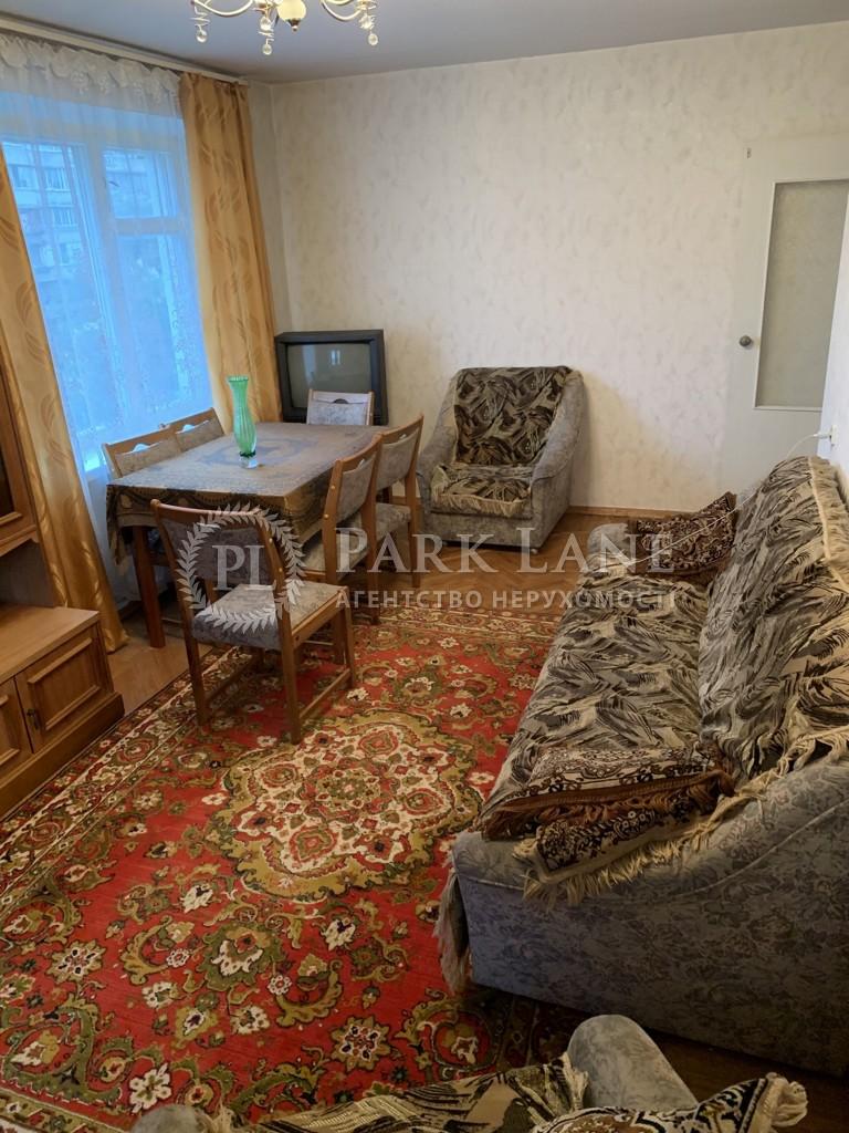 Квартира I-32870, Волго-Донский пер., 2, Киев - Фото 6