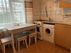 Квартира I-32870, Волго-Донский пер., 2, Киев - Фото 9