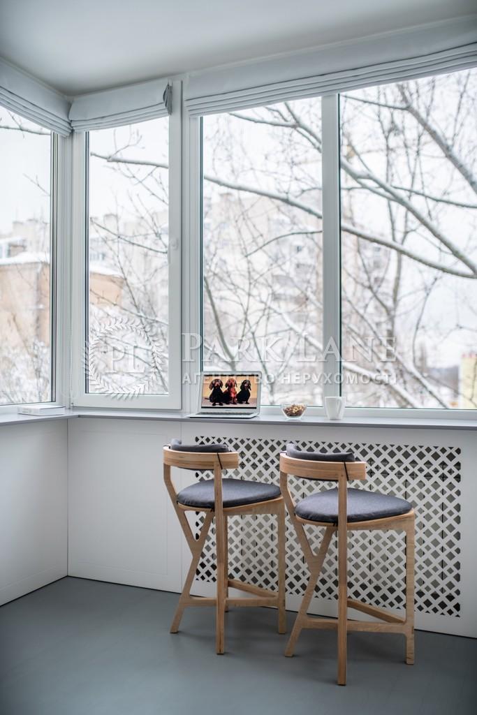 Квартира I-32879, Науки просп., 76, Киев - Фото 14