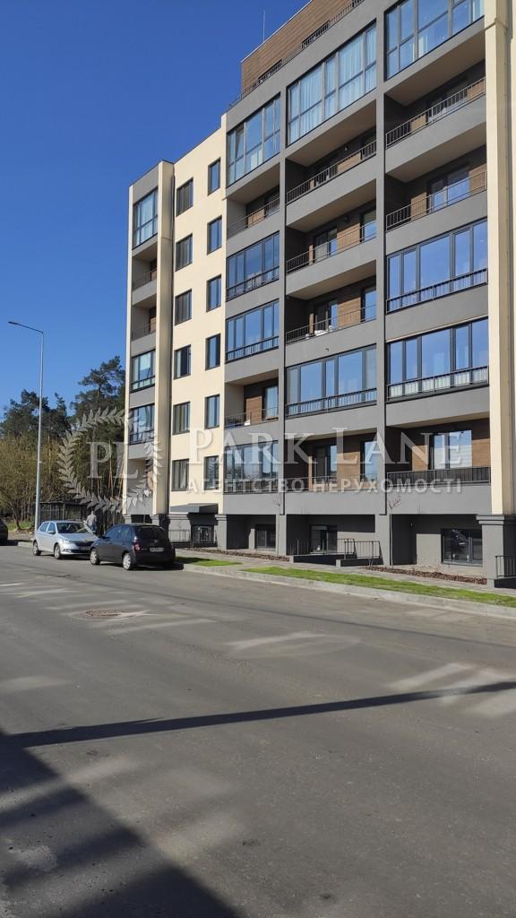 Квартира Z-782844, Кисловодская, 100, Киев - Фото 1