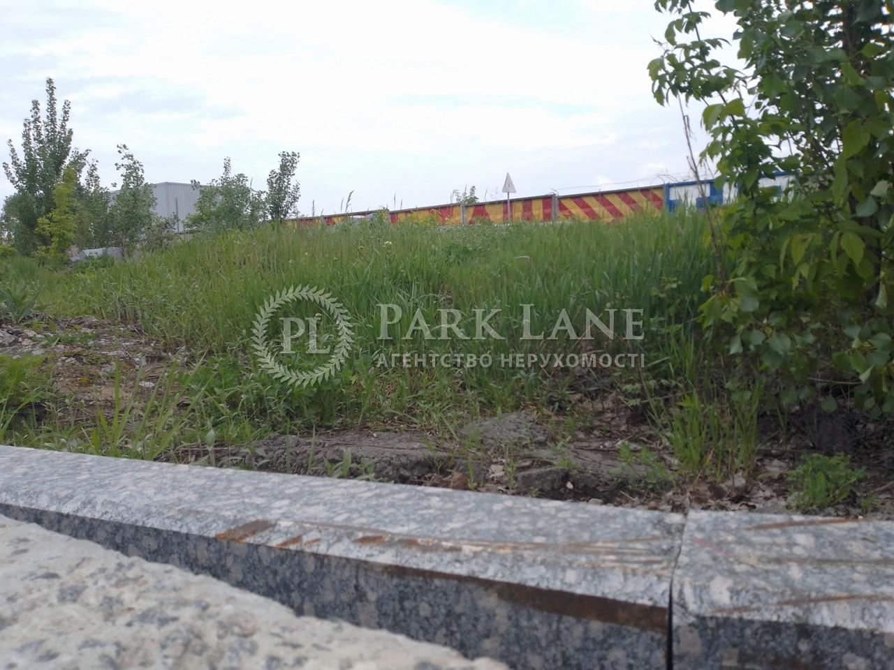 Земельный участок I-32960, Козин (Конча-Заспа) - Фото 2