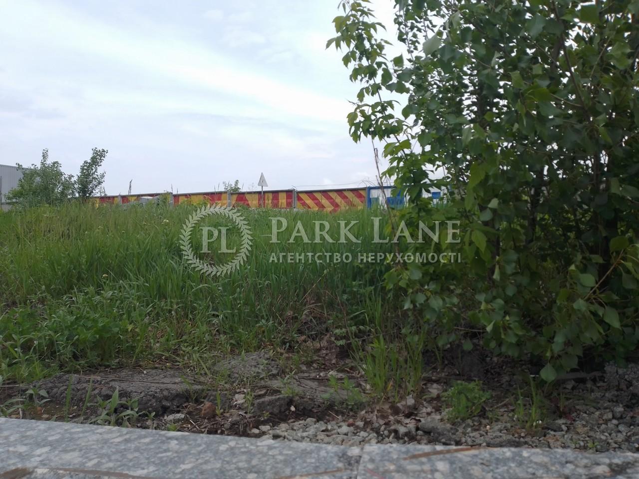 Земельный участок I-32960, Козин (Конча-Заспа) - Фото 3
