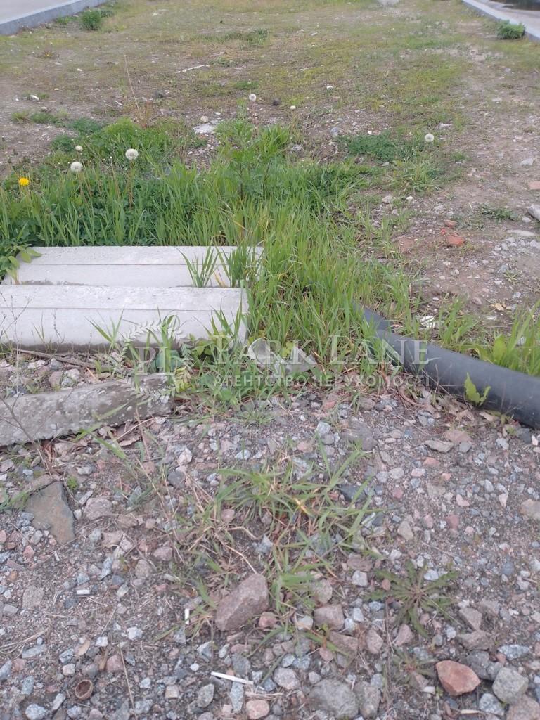 Земельный участок I-32960, Козин (Конча-Заспа) - Фото 4