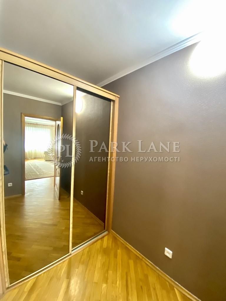 Квартира ул. Драгоманова, 20, Киев, Z-726612 - Фото 14