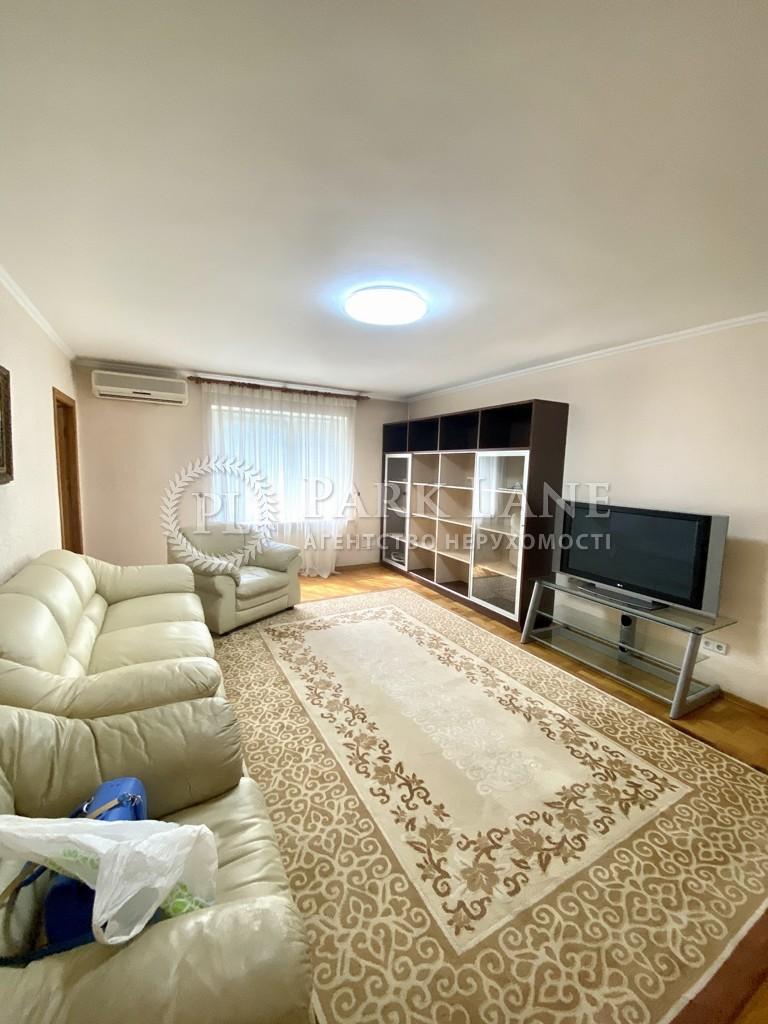 Квартира ул. Драгоманова, 20, Киев, Z-726612 - Фото 4