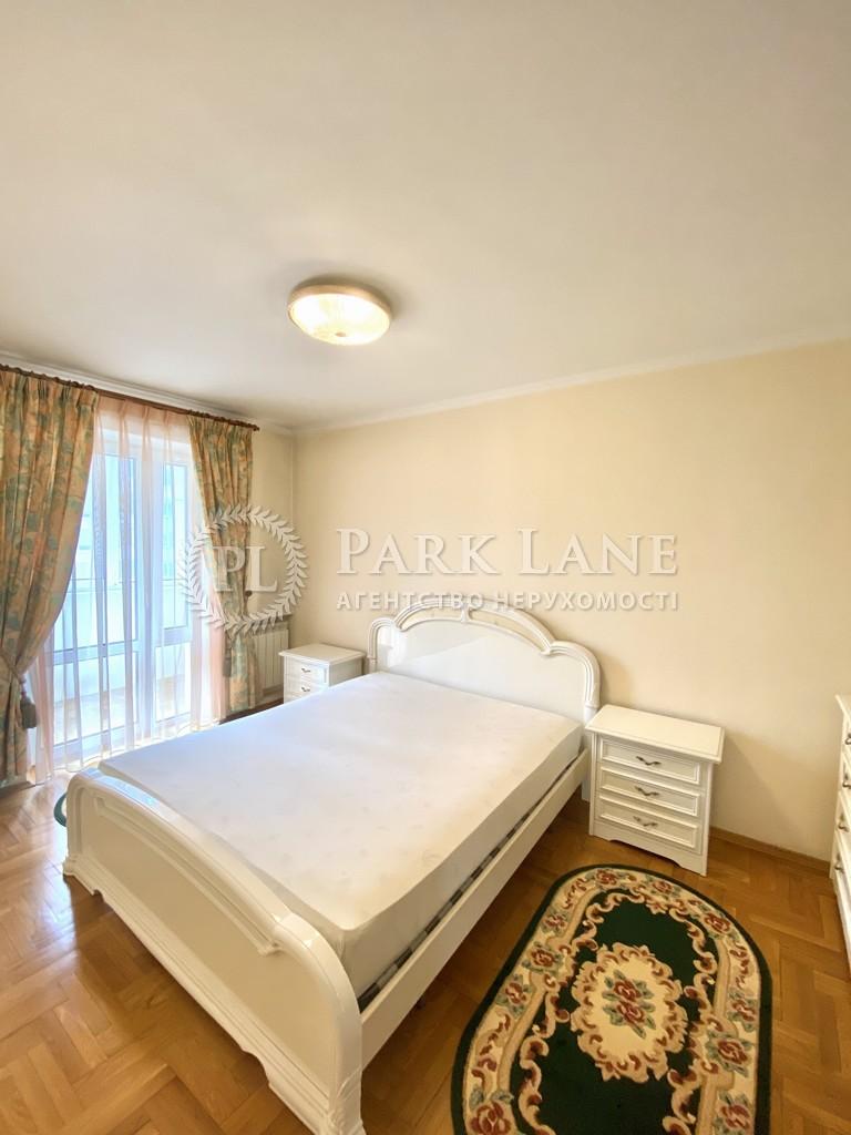 Квартира ул. Драгоманова, 20, Киев, Z-726612 - Фото 6