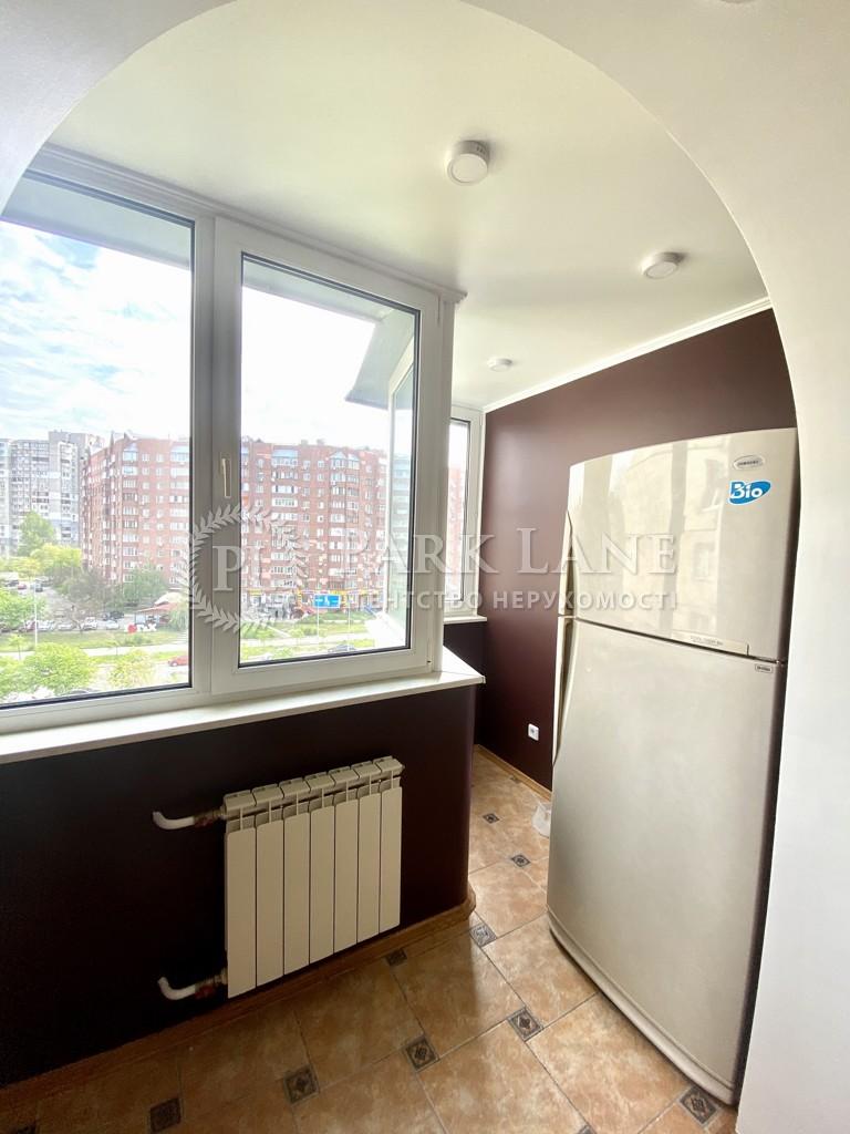 Квартира ул. Драгоманова, 20, Киев, Z-726612 - Фото 11