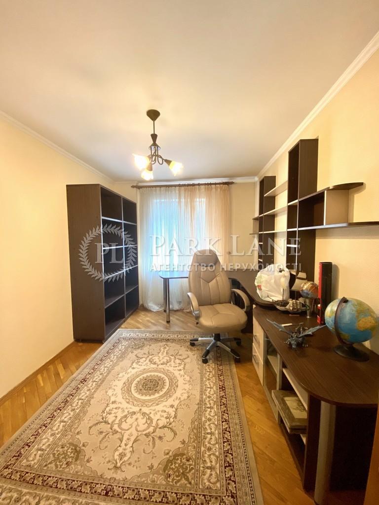Квартира ул. Драгоманова, 20, Киев, Z-726612 - Фото 8