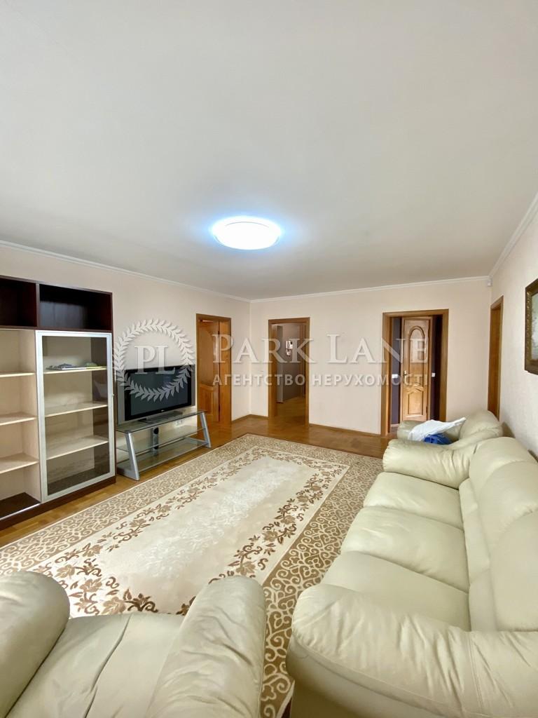 Квартира ул. Драгоманова, 20, Киев, Z-726612 - Фото 5