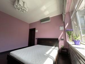 Квартира Z-786285, Глубочицкая, 32а, Киев - Фото 12