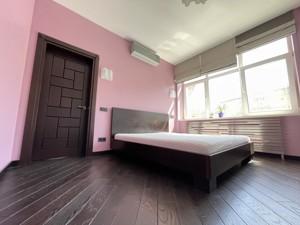 Квартира Z-786285, Глубочицкая, 32а, Киев - Фото 11
