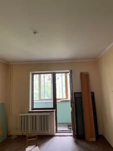 Квартира I-32946, Оболонский просп., 36, Киев - Фото 7
