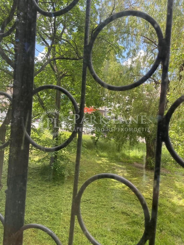 Квартира I-32946, Оболонский просп., 36, Киев - Фото 8