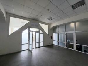 Офіс, B-73690, Липківського Василя (Урицького), Київ - Фото 5