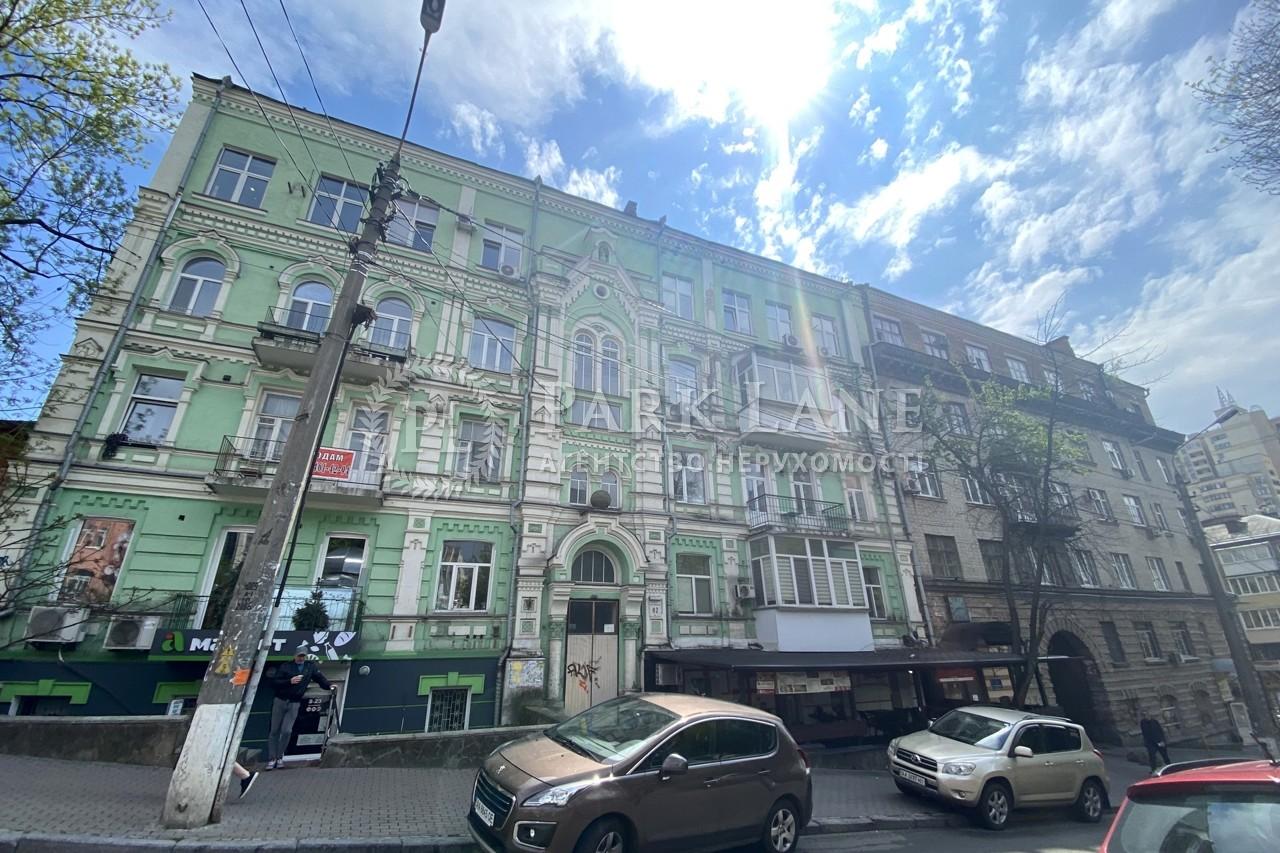 Офис, ул. Тургеневская, Киев, G-12692 - Фото 7