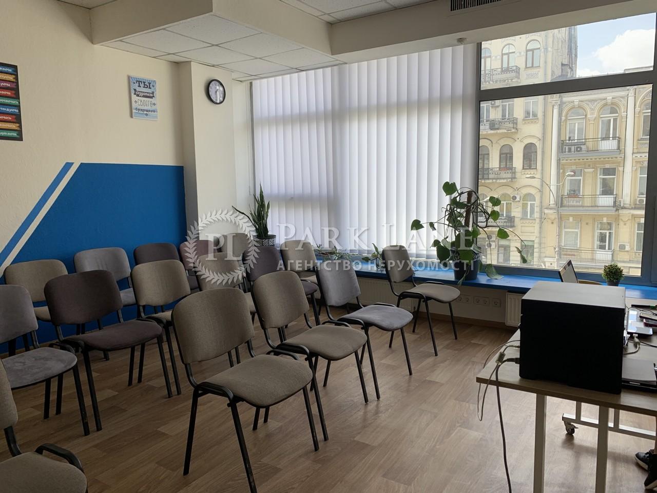Офис, ул. Большая Васильковская, Киев, B-102537 - Фото 3