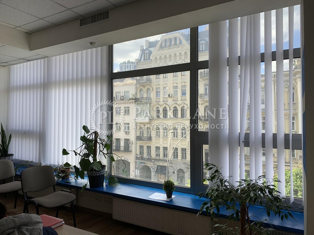 Офис, ул. Большая Васильковская, Киев, B-102537 - Фото 20