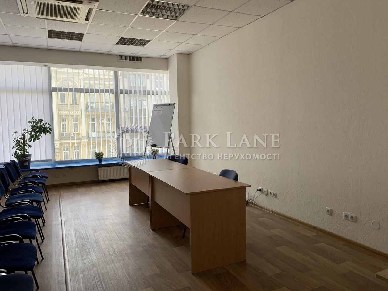 Офис, ул. Большая Васильковская, Киев, B-102537 - Фото 16
