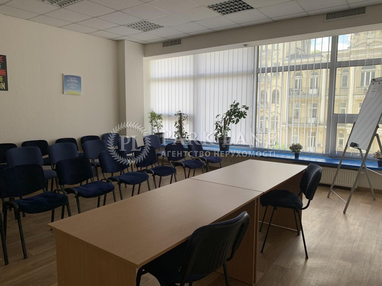 Офис, ул. Большая Васильковская, Киев, B-102537 - Фото 15