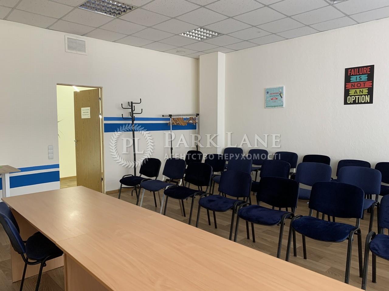 Офис, ул. Большая Васильковская, Киев, B-102537 - Фото 10