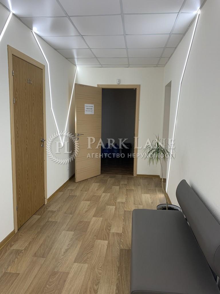 Офис, ул. Большая Васильковская, Киев, B-102537 - Фото 21