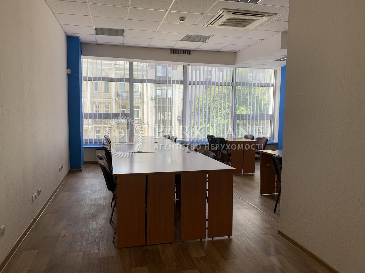 Офис, ул. Большая Васильковская, Киев, B-102537 - Фото 11