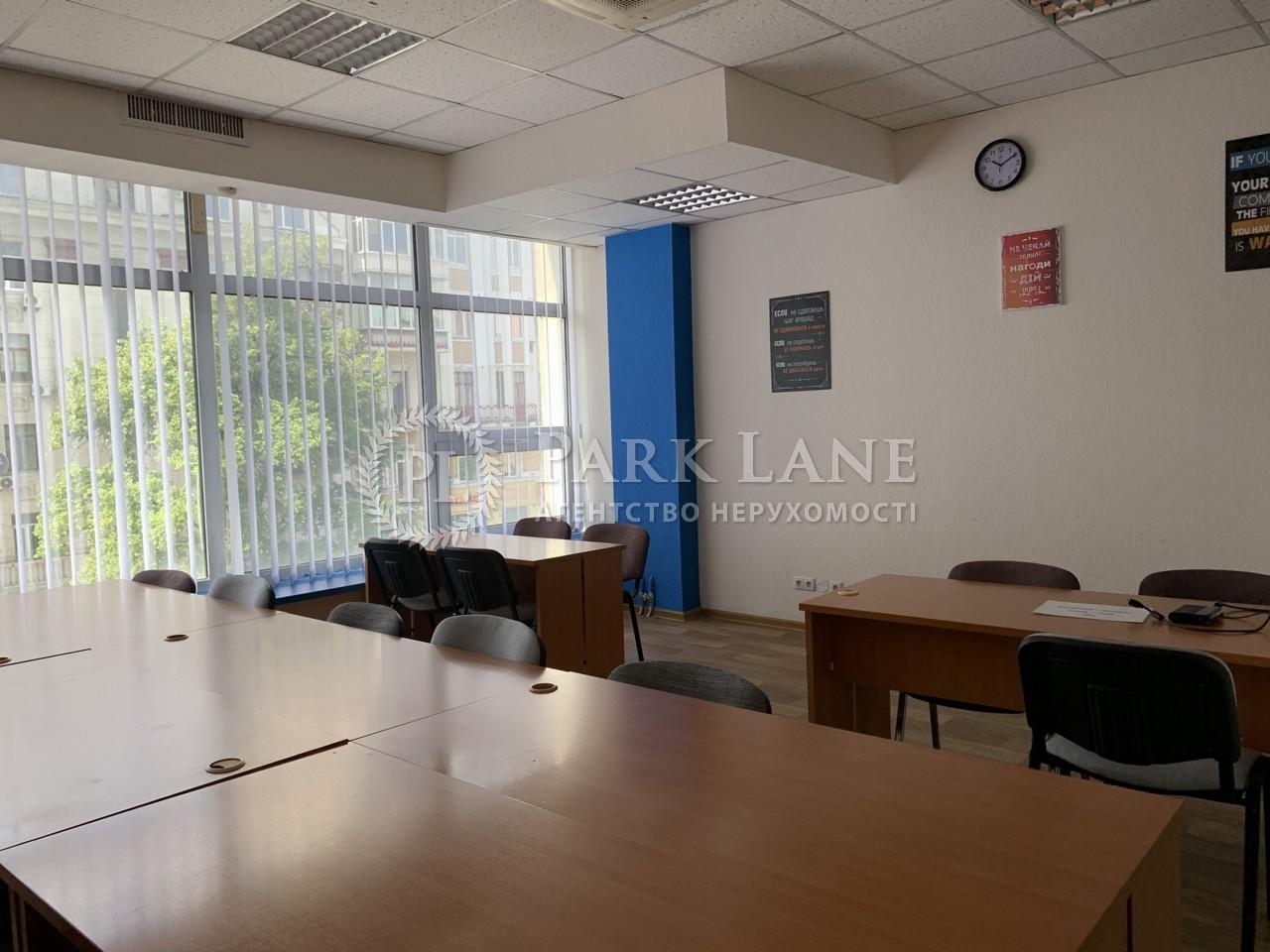 Офис, ул. Большая Васильковская, Киев, B-102537 - Фото 9