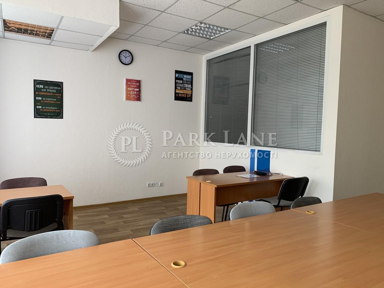 Офис, ул. Большая Васильковская, Киев, B-102537 - Фото 12