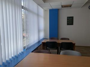 Офіс, B-102537, Велика Васильківська, Київ - Фото 13