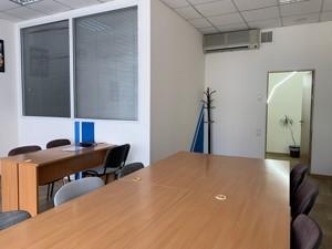 Офіс, B-102537, Велика Васильківська, Київ - Фото 14