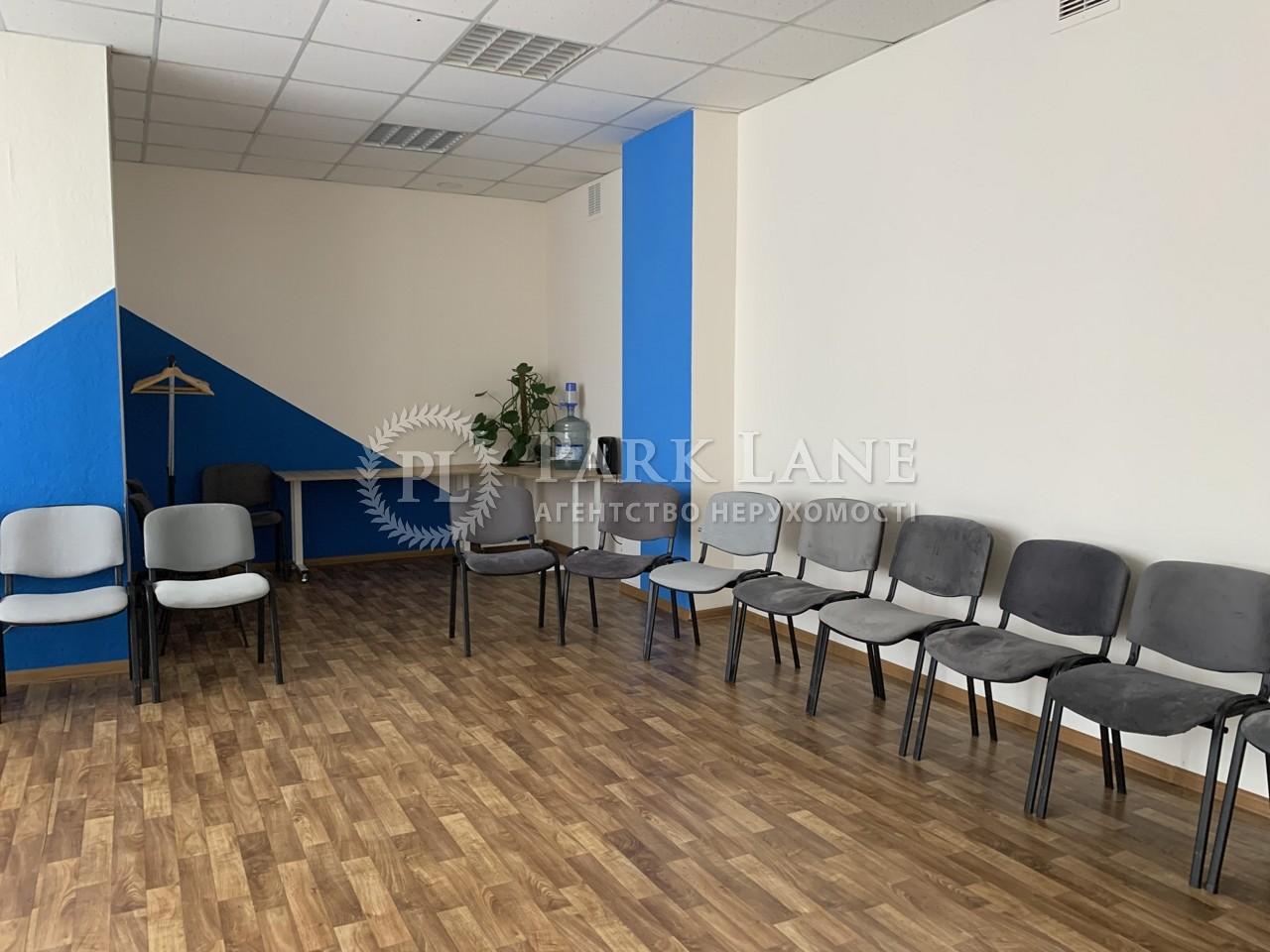 Офис, ул. Большая Васильковская, Киев, B-102537 - Фото 6