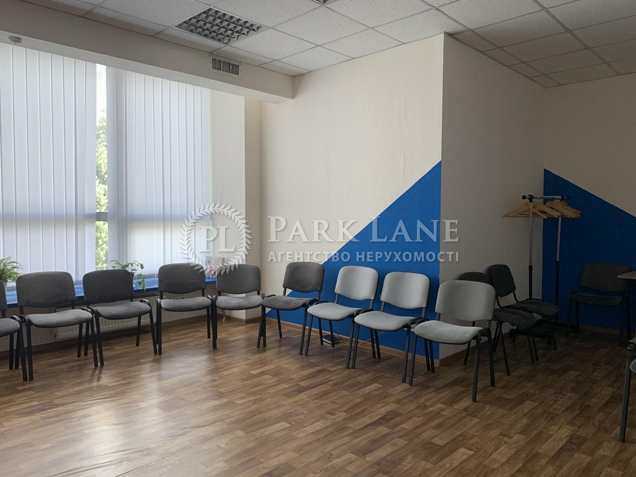 Офис, ул. Большая Васильковская, Киев, B-102537 - Фото 5