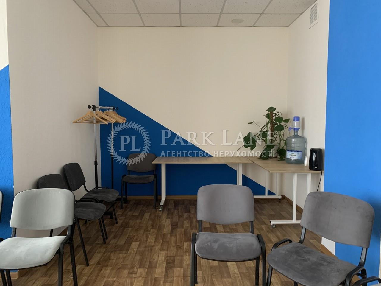 Офис, ул. Большая Васильковская, Киев, B-102537 - Фото 19