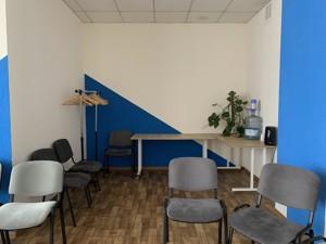 Офіс, B-102537, Велика Васильківська, Київ - Фото 19