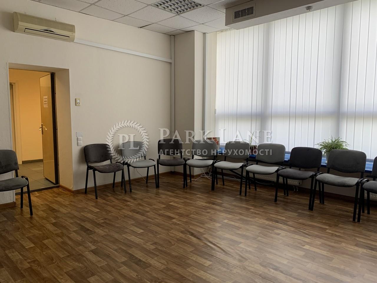 Офис, ул. Большая Васильковская, Киев, B-102537 - Фото 4