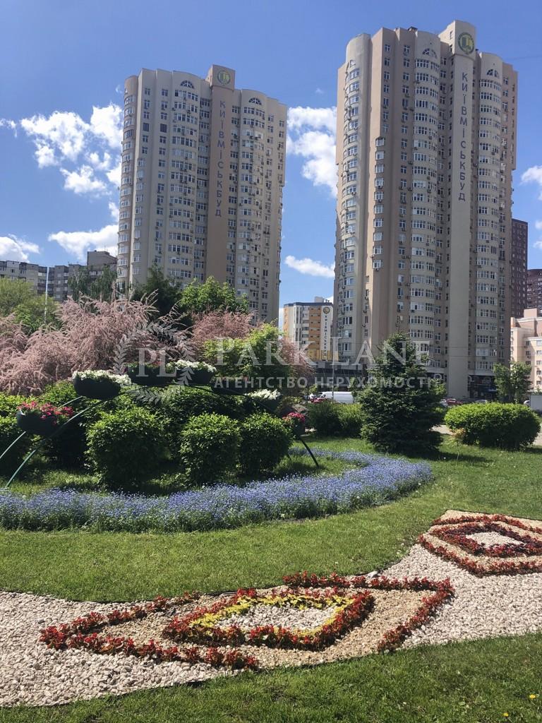 Квартира ул. Драгоманова, 40з, Киев, Z-311688 - Фото 4