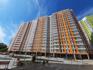 Квартира Z-772653, Победы просп., 67 корпус 7, Киев - Фото 1