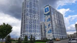 Квартира B-102617, Ревуцкого, 40г, Киев - Фото 2
