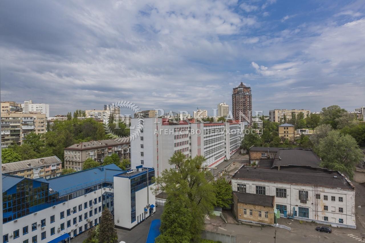 Квартира I-29620, Кловский спуск, 7, Киев - Фото 32