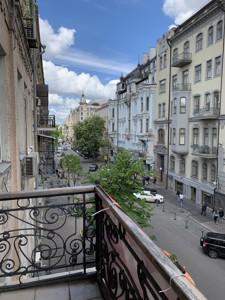 Офіс, B-102540, Ярославів Вал, Київ - Фото 10