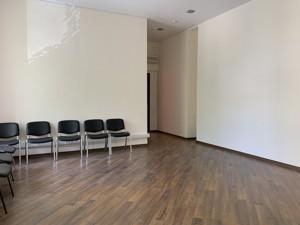 Офіс, B-102541, Ярославів Вал, Київ - Фото 5