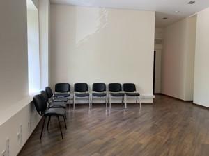Офіс, B-102541, Ярославів Вал, Київ - Фото 6
