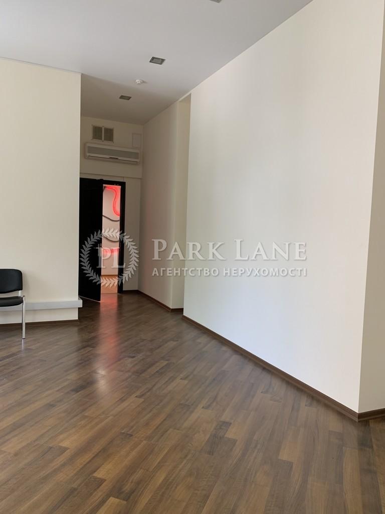 Офіс, B-102541, Ярославів Вал, Київ - Фото 9