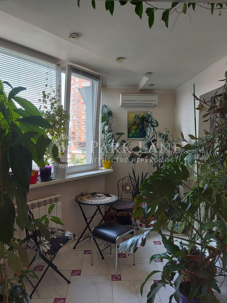 Квартира Z-767867, Цветаевой Марины, 9, Киев - Фото 10