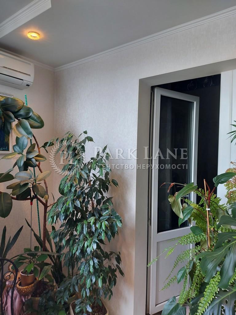 Квартира Z-767867, Цветаевой Марины, 9, Киев - Фото 12