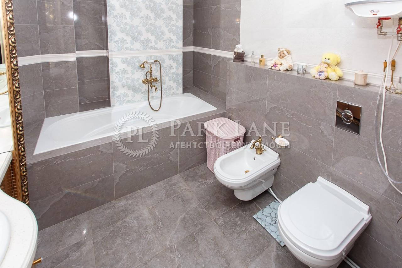 Квартира ул. Ушакова Николая, 1в, Киев, K-31996 - Фото 14