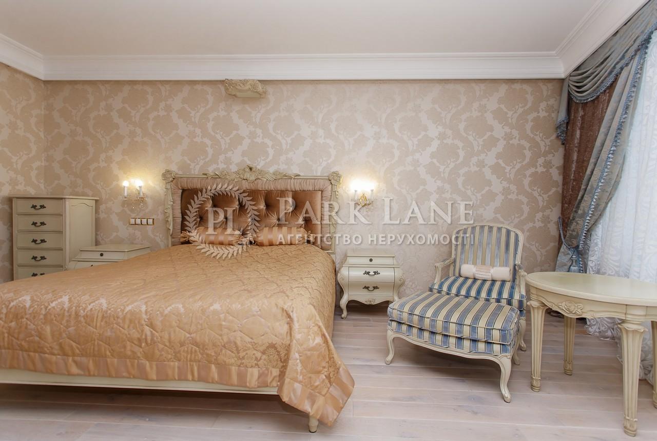 Квартира ул. Ушакова Николая, 1в, Киев, K-31996 - Фото 11